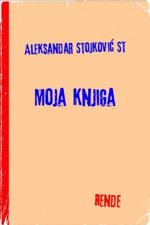 Moja knjiga - Aleksandar Stojković ST | Rende