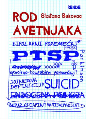 Rod avetnjaka - Slađana Bukovac | Rende