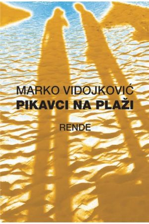 Pikavci na plaži - Marko Vidojković | Rende